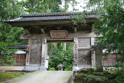 大本山国泰寺 総門