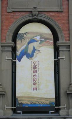 京都御所障壁画_美しい群青色