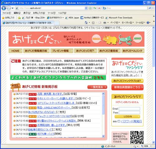 agekuda_web.jpg