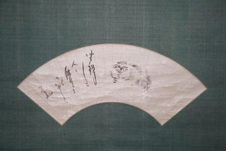 仙厓義梵_禅文化研究所蔵