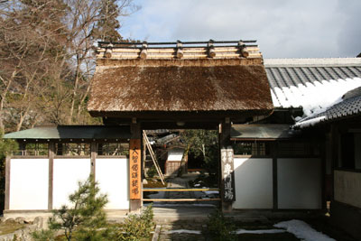 永源寺僧堂