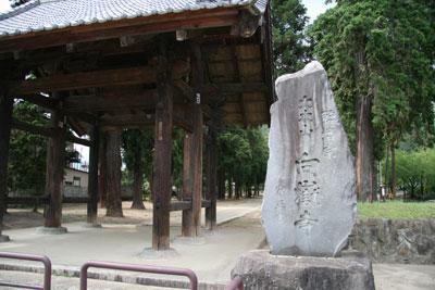 大本山向嶽寺 外門
