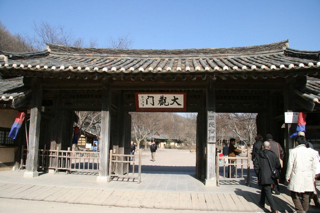 韓国民俗村 正門
