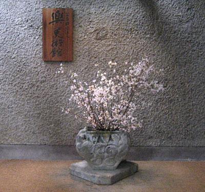 花のかんばせ_樂美術館