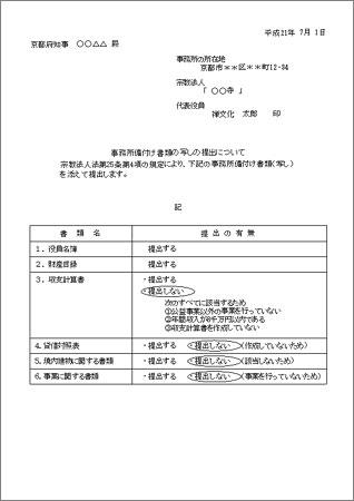 syokatsu1.jpg