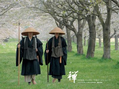映画「禅 zen」